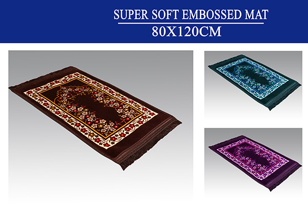 TURKISH-STYLE-PRAYER-MAT-7
