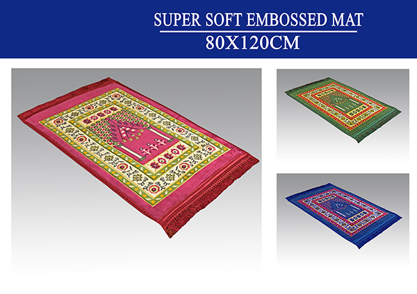 TURKISH-STYLE-PRAYER-MAT-8