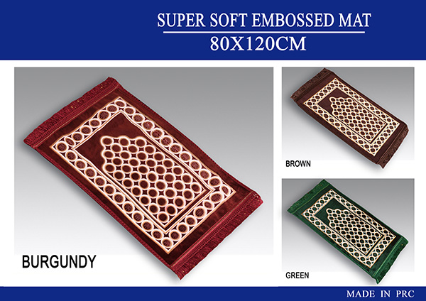TURKISH-STYLE-PRAYER-MAT--161115A